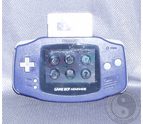 GBA - A little used!